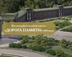 Якутян призывают предоставить данные о своих родственниках- участниках войны для создания галереи
