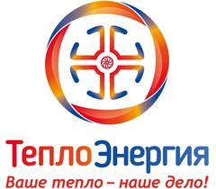Вниманию потребителей АО «Теплоэнергия»
