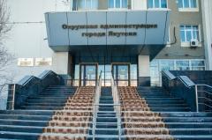 Временно ограничен прием граждан в Отделе опеки и попечительства Окружной администрации г. Якутска