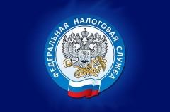 С 3 июня стартовал третий этап «амнистии капиталов»