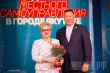 Валентина Матвиенко наградила Почетной грамотой Совета Федерации  Председателя Якутской городской Думы Александра Саввинова