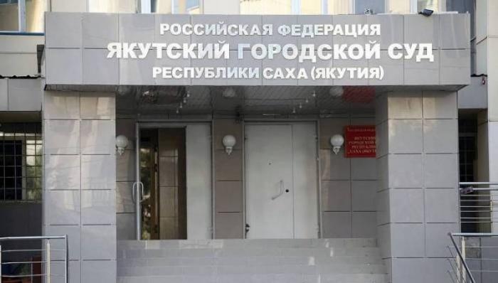 В Якутске направлены в суд административные дела по фактам повторного нарушения санитарного режима в период пандемии коронавируса