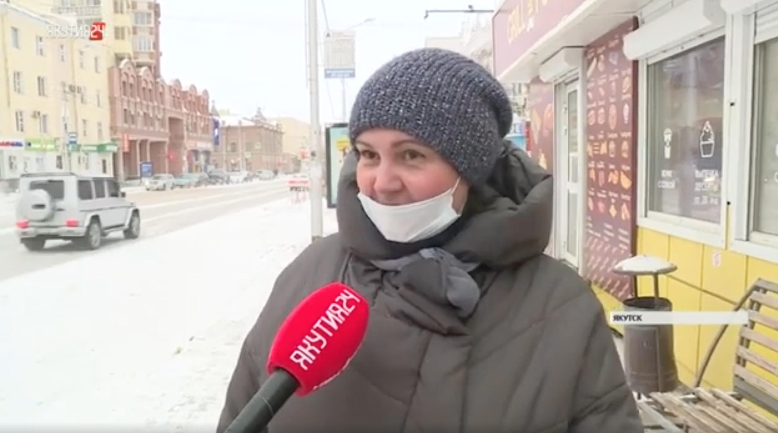 """Эфир """"Якутия 24"""" от 11 ноября 2020 года. """"Соблюдение масочного режима в общественном транспорте"""""""