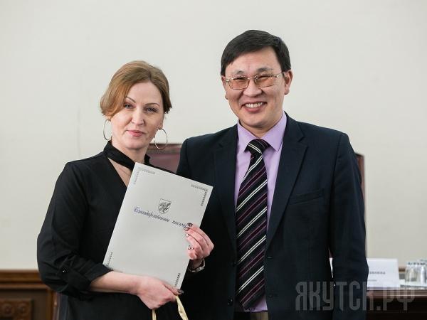 В Якутске подведены итоги закупочной деятельности за 2017 год