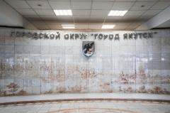 Встреча главы городского округа «город Якутск»   Сарданы  Авксентьевой с предпринимателями