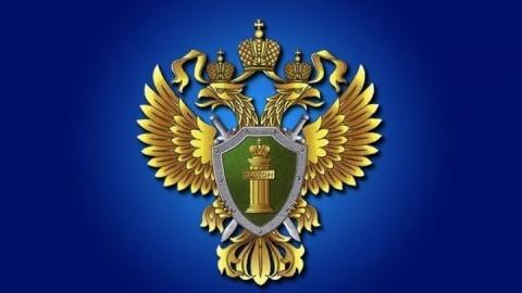 Прокуратура г. Якутска разъясняет об ответственности в сфере противодействия терроризму