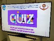 239491D6-38EF-45CB-82CC-FC7D4F37CD70.jpeg