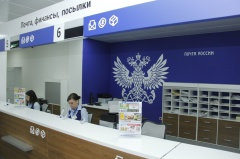 О режиме работы почтовых отделений 24 июня