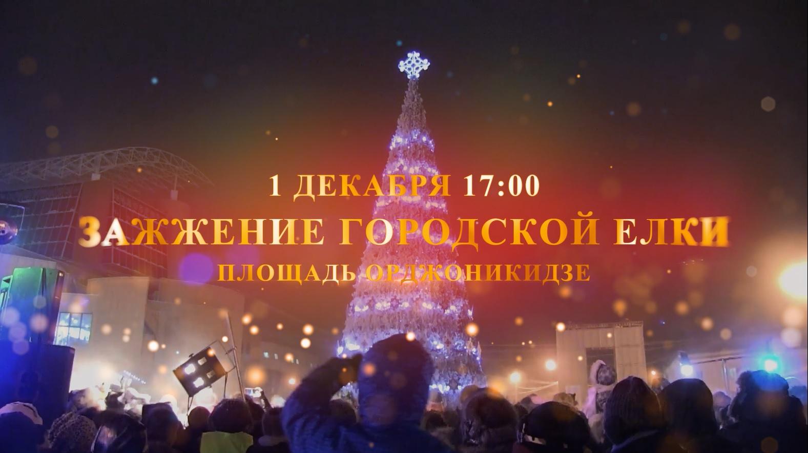 """Фестиваль """"Зима начинается в Якутии""""-2019"""