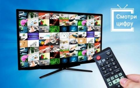 3 июня Якутия перейдет с аналогового телевещания на цифровое ТВ
