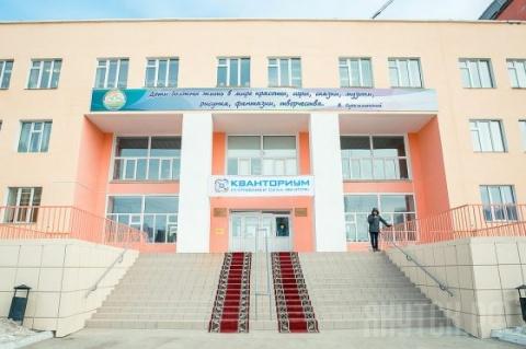 Дом детского творчества Якутска выиграл федеральный грант на сумму 2,5 млн рублей