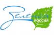 Жители Якутска примут участие во Всероссийской экологической акции  «Зеленая Россия»