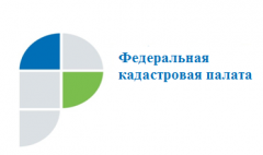 Кадастровая палата по Республике Саха (Якутия) проведет консультативную помощь населению