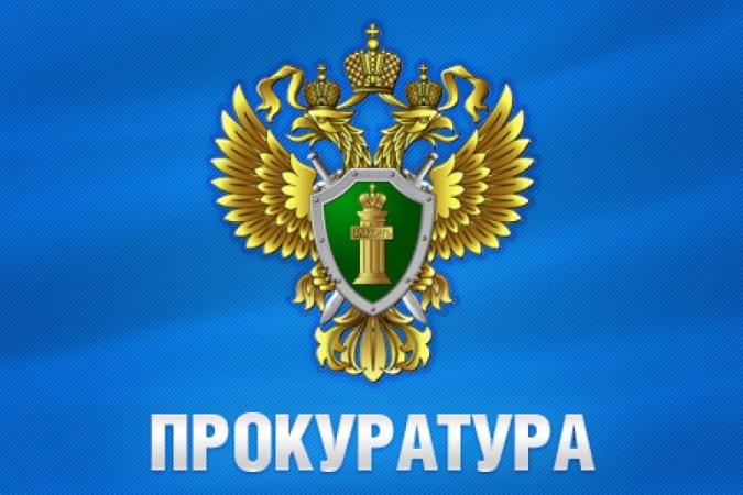 Обращение и прием граждан — важное направление деятельности органов прокуратуры республики