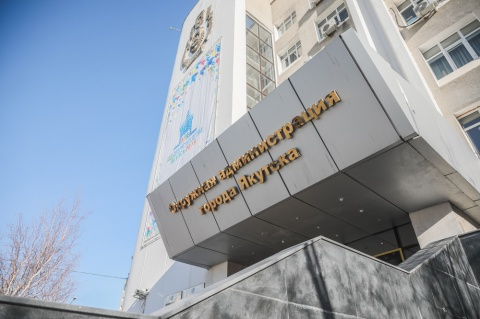 Планерка ЖКХ: в Якутске продолжаются субботники и озеленение