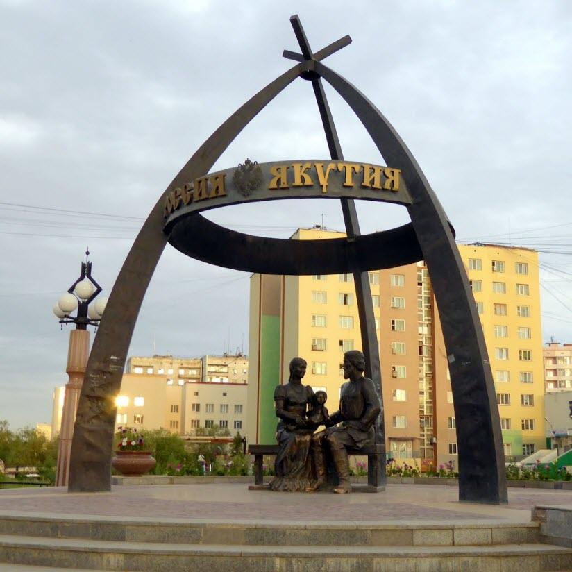 Памятник первопроходцу С.И. Дежневу