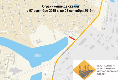 В Якутске на сутки будет перекрыта подъездная дорога к переулкам Ивана Арбиты, Хоринский