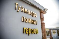 Мемориальный комплекс «Солдат Туймаады» накануне своего открытия