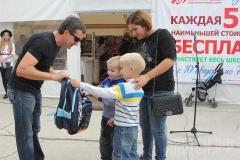 Год добра: Предприниматели Якутска провели акцию  «Собери ребенка в школу»