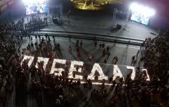 «Свеча памяти» собрала более 15 тысяч горожан