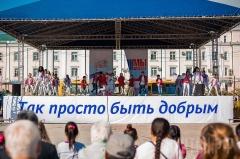 В городе Якутске прошла ярмарка добрых дел