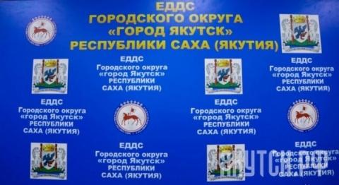 К сведению горожан: плановые отключения энергоресурсов в Якутске 31 декабря
