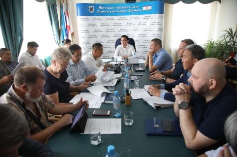 Депутаты Гордумы рассмотрели вопросы градостроительства в Якутске