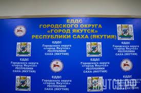 К сведению горожан: плановые отключения энергоресурсов в Якутске 28 декабря