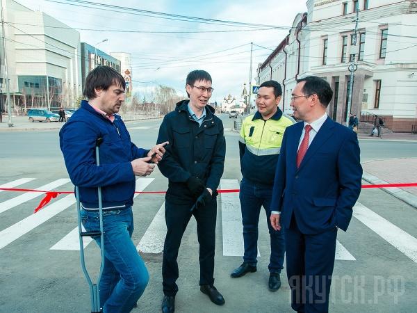В Якутске открыли улицу Кирова