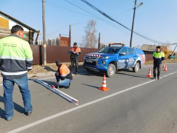 РОСДОРНИИ проверил качество дорожных работ на Дальнем Востоке