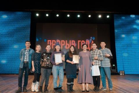 Сардана Авксентьева наградила лидеров молодежи
