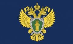 Прокуратура  Якутска ответит на вопросы горожан по Общероссийскому голосованию