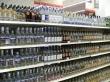 Приняты меры в целях усиления борьбу с незаконным производством  и оборотом этилового спирта и алкогольной продукции