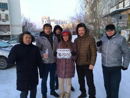 В Якутске прошла антинаркотическая акция