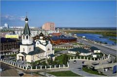 Выбран Гимн города Якутска