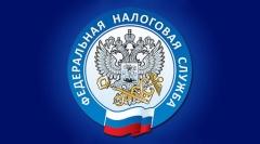 Межрайонная ИФНС России №5 по РС (Я) предупреждает об отмене Дней открытых дверей