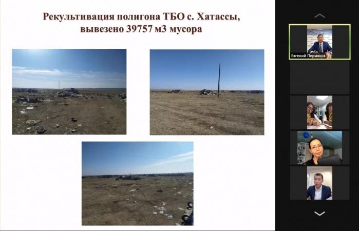 Администрация Хатасского наслега провела отчет перед населением