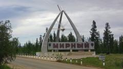 В Мирнинском районе прошла акция «Антинаркотический урок» для детей