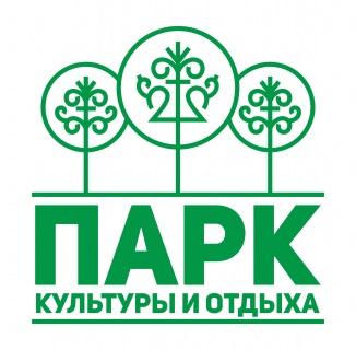 В День города жителей и гостей Якутска ждут в Парке культуры и отдыха