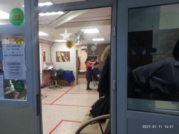Итоги мониторинга объектов в городе Якутске на предмет соблюдения санитарных требований с 3 по 15 января