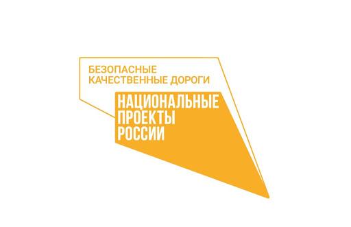 Какие центральные улицы Якутска отремонтируют в 2021-22 гг. по нацпроекту «БКАД»?