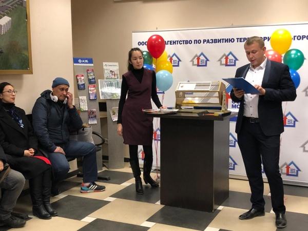 В Якутске состоялся розыгрыш автомобиля среди дольщиков МСЗ «АРТ»