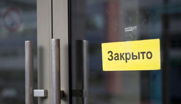 В Якутске за нарушение санитарных правил в период пандемии на 30 суток приостановлена деятельность бара, кафе и фуд-корта