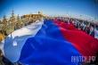 Якутск отметил День народного единства