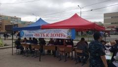 В Якутске объявлен сбор вещей для социально-благотворительной акции «Путь к дому»