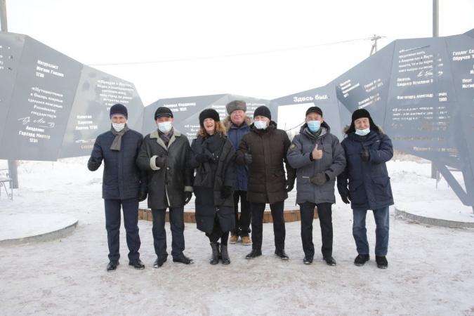 В Якутске открыли новый арт-объект «Здесь был!»