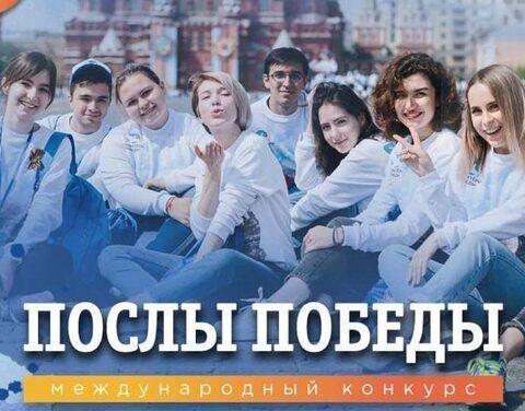 Жителей Якутии приглашают стать Послами Победы