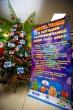 Участники благотворительной акции «Елка Добра» собрали подарки для 464 детей