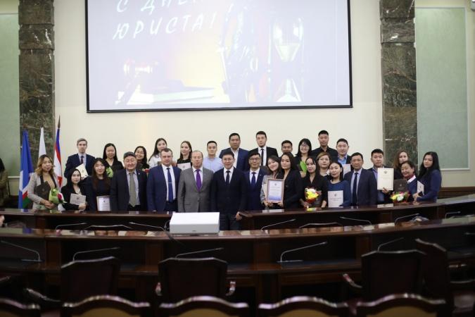 В Якутске чествовали юристов