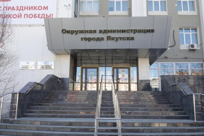 В Якутске пройдет всеобщая санитарная обработка и генеральная уборка